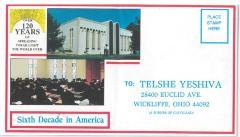 Telshe Yeshiva (Ohio) Hanukkah Candles Fundraising Campaign Documents