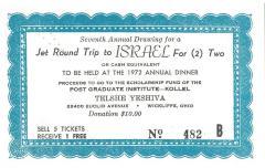 Telshe Yeshiva (Ohio) 1972 Raffle Ticket for Trip to Israel