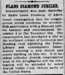 Articles Regarding 75th Anniversary of Adath Israel Congregation (Cincinnati, Ohio) 1923