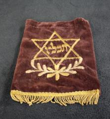 Boy's Tallit Bag