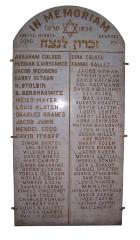 Memorial Tablet from United Hebrew Congregation in Newport, KY