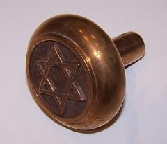 20th Century Doorknob with Star of David from Congregation K. K. Bene Israel (Cincinnati, OH)