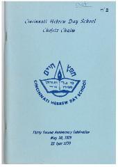 Cincinnati Hebrew Day School 32nd Anniversary Celebration Tribute Book