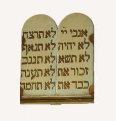 Decalogue from Rockdale Synagogue
