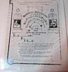 Gemilas Chesed Society, Hebrew Free Loan Society of Cincinnati Donation Certificate