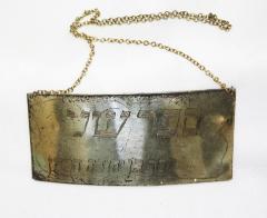 Silver Plates for a Sefer Torah from Congregation B'nai Tzedek (Cincinnati, Ohio)