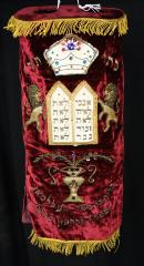 20th Century Torah Mantle