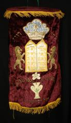 Maroon Velvet Torah Cover from Congregation B'nai Avraham (Cincinnati, OH)