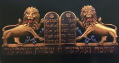 1931 Ark Lions with 10 Commandments