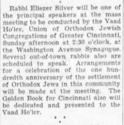 From Cincinnati Enquirer March 10, 1932