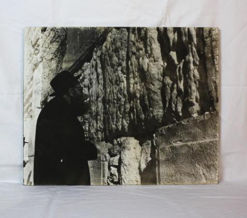 Rabbi at the Kotel (Wailing Wall) Photograph Print