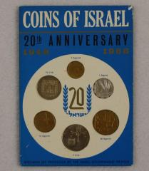 Coins of Israel 20th Anniversary Set from 1968