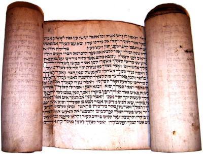 CJF.2009.001.086, Purim Megillah