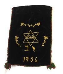 Black Tefillin Storage Pouch from Golf Manor Synagogue