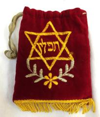 Red Tefillin Drawstring Storage Pouch from Golf Manor Synagogue