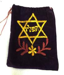 Purple Drawstring Tefillin Storage Pouch from Golf Manor Synagogue