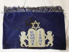 Decalogue Cover for World War II Portable Torah Ark Decalogue