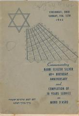 Rabbi Eliezer Silver Testimonial Booklet Issued for the Reception on 2.15.1942 to Honor his Sixtieth Birthday and 10 Years in Cincinnati