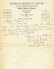 Letter from the Agudath Israel of America Inviting the VAAD Hoier of Cincinnati to Attending its 1940 Second Annual Convention