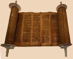 16th Century Sefer Torah from Isfahan, Persia