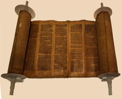 Sefer Torah from Isfahan, Persia