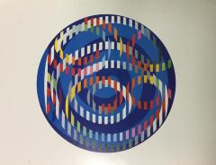 Poster of Agamograph by Yaacov Agam