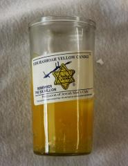 Yom HaShoah Candle Distributed by the Federation of Jewish Men's Clubs