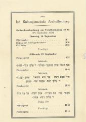 Yom Kippur Program from the Aschaffenburg Synagogue, 1934
