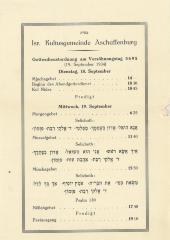 Yom Kippur Program from the Aschaffenburg Synagogue, 1934