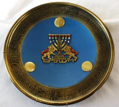 Decorative Hanging Plate Depicting the 1940 Symbol of the City of Jerusalem