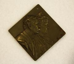 German Jewish Silver Wedding Anniversary Medal