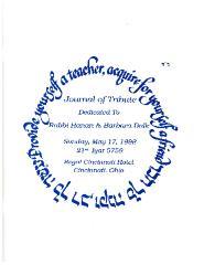 Golf Manor Synagogue - Book of Tribute for Rabbi Hanan and Barbara Balk - 1998