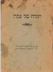 Haggadah from VAAD Hatzalah in Munich, Germany