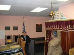 Photographs of the Interior of the Roselawn Synagogue (Agudath Achim), Cincinnati, Ohio