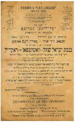 Yeshiva Etz Chaim Notice Regarding 1941 Annual Meeting, Election of Officers and Examination of Students
