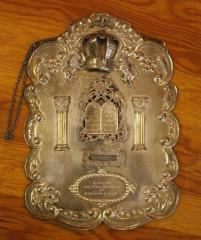 Torah Breastplate from Congregation Anshei Sfard's (Louisville, KY) Sanctuary at the Dutchman's Lane Location