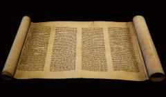 Megillah from Congregation Anshei Sfard's (Louisville, KY) Chapel at the Dutchman's Lane Location