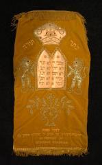 Torah Mantle from Congregation Anshei Sfard's (Louisville, KY) Sanctuary at the Dutchman's Lane Location