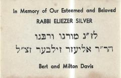 In Memoriam Sticker / Book Plate for Rabbi El. Silver