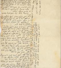 Handwritten letter by Rabbi Eliezer Silver