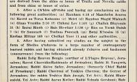 "Proclamation of ""Isur"" on Gelatine, Junket, Rennet and Kojel by Rabbi Eliezer Silver, September 1951"