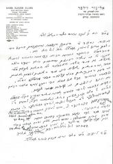Letter Written from Rabbi Eliezer Silver in 1966 to Rabbi Yitzchak Meir Levin in Response to his Request for Fund and Assistance in Fundraising
