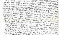 Letter written by Rabbi Eliezer Silver in 1965 regarding divorce