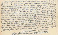 Letter from Rabbi Eliezer Silver inviting Rabbanim to attend the Vaad Hatzalah meeting in New York City