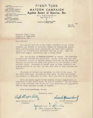 Agudath Israel of America Metzoh Campaign Fundraising Appeal Letter, 1941