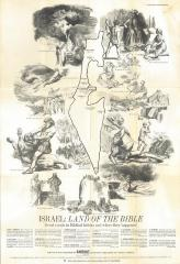 """""""Israel: Lane of the Bible,"""" Poster, 1960"""