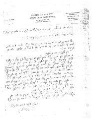 Untranslated Letter from Rabbi Leib Potashnik