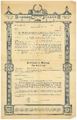 Printed Form of a Ketubah (Jewish marriage / Wedding Contract) from mid 1940s