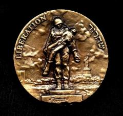 Medal Commemorating the Liberation of Concentration Camps & Freedom - 1995