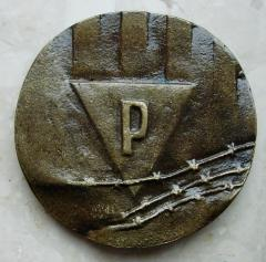 1978 Bronze Medal Commemorating the 35th Anniversary of the establishment of the Polish Workers Party at Buchenwald